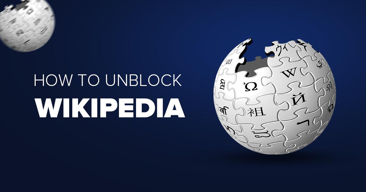 如何從任何所在地解鎖維基百科