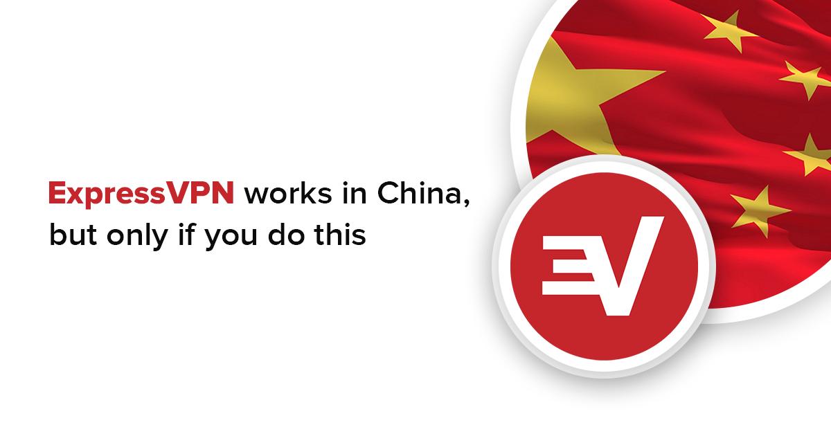 ExpressVPN可在中國正常運作,只要您做到這點