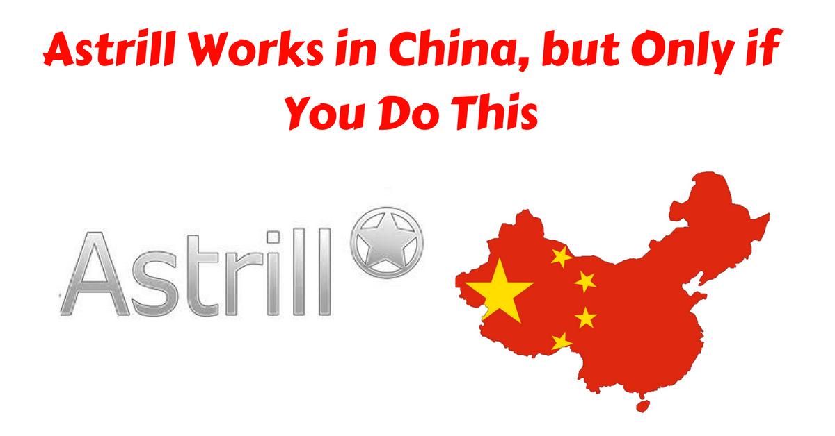 AstrillVPN可在中國正常運作,但您必須做到一點